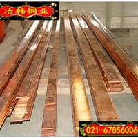 冶韩供应美国进口C61900铝铜合金 可零售