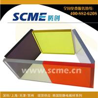 天津供应抗静电亚克力板,抗静电压克力板