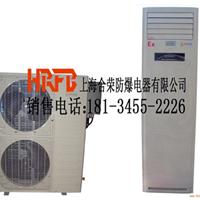 供应品牌空调改装的防爆空调一台起订