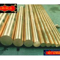 【冶韩铜业】长期批发生产H68黄铜 规格齐全