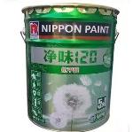 供应立邦净味120竹炭抗甲醛5合1内墙乳胶漆