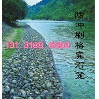 堤坝护坡生态格网,镀锌涂PVC生态格网护垫