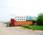 重庆霞诺制造有限公司