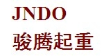 日本NGK卡线器山东总代理
