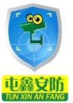 新疆奎屯屯鑫安防电子科技有限公司