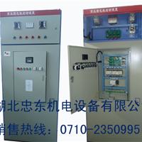 供应1500KW10KV高压固态软起动装置