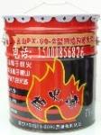 供应金山PX60-2钢结构油性防火漆20KG