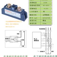 XIMADEN 固态继电器H3200ZE  H3200PE