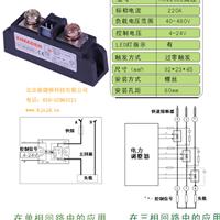 XIMADEN 固态继电器H3220ZE   H3220PE
