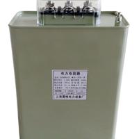 供应BSMJ0.48-30-3电力电容器