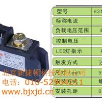 XIMADEN 固态继电器H3150ZE   H3150PE