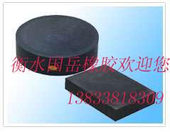 供应普通板式橡胶支座