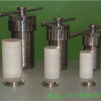 供应天津水热反应釜,PPL水热反应釜
