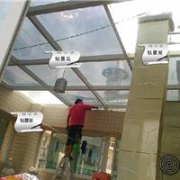 泉州防晒玻璃贴膜 窗户隔热膜 阳台遮光贴膜