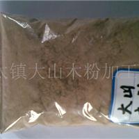 长期供应各种优质木塑木粉