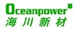 深圳海川新材料科技有限公司