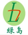 上海绿岛木业有限公司