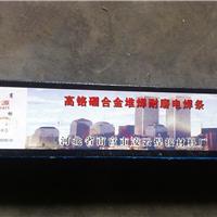 木炭机专用耐磨焊条