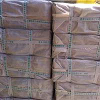 牡丹江EDZCr-B-00耐磨堆焊电焊条
