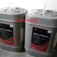 供应38459582英格索兰空压机超级冷却剂