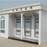 供应南昌 吉安移动厕所 移动厕所厂家