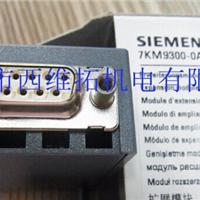 供应7KM9300-0AB00-0AA0 PAC3200的扩展模块