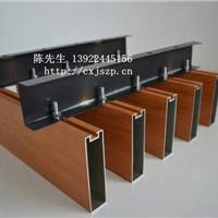 供应木纹铝型材方通吊顶天花,铝合金方通
