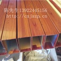 供应木纹铝型材隔断材料,铝方管隔断