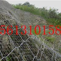 盘县边坡防护网贵阳被动防护网厂家低价风暴