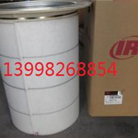 供应英格索兰移动螺杆压缩机油气分离器芯