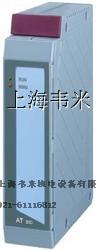 B&R贝加莱CPU模块8AC130.60-1