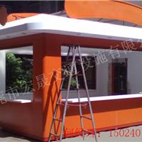 河南浏阳市区的早餐亭外观材料是什么