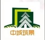 辽宁普林德建材科技有限公司