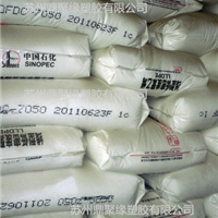 供应LLDPE 镇海炼化 DFDC-7050