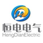恒电电气技术(北京)有限公司