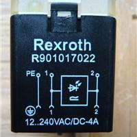 力士乐 插头(带灯插头) R901017022