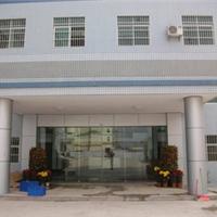 上海跃展实业有限公司