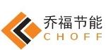 杭州乔福节能建材有限公司