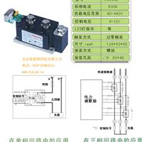 XIMADEN 固态继电器H3500Z  H3500P含触发板