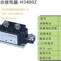 XIMADEN 固态H3400Z  H3400P含触发板