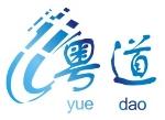 广州粤道电线电缆有限公司