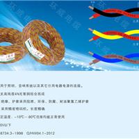 供应环威红黑双色绞型电缆RVS2*1.0