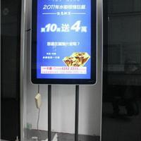 供应哈尔滨广告机
