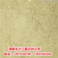 供应长沙�粼傲质�材大理石8