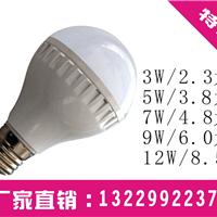 中山市新时代照明科技电器有限公司