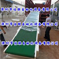 供应液压自动升降装卸机_升降装车传输带