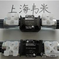 迪普马电液控制阀E5P4-S4/E1/40N-D24K1