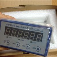 供应GM8802 RS232串口重量变送器