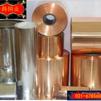 供应QSN8-0.3磷青铜套/铜管/规格可定做现货