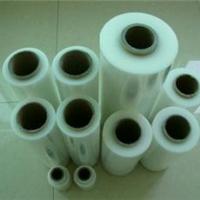 泰安市泰山区泰鼎包装材料有限公司